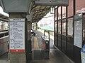 Wakayamashi Station 2 line1.jpg
