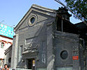 Wall Beijing Anglican Church.jpg