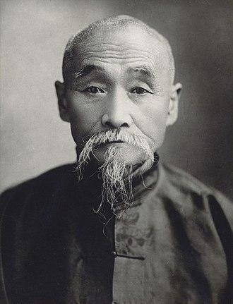 Shanrendao - Wang Fengyi (1864-1937).