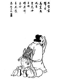 Wang Jing (Three Kingdoms)