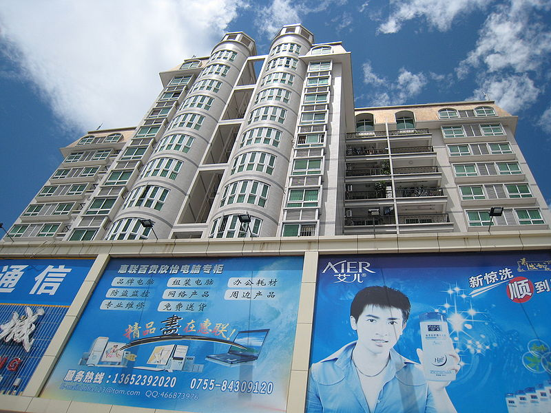 Advertisements on a building in Wangmuxu, China.