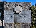 War cemetery for World war I in Marchtrenk, Upper Austria, Austria-entrance-wall right PNr°0639.jpg
