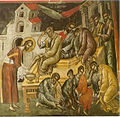 Washing of the feet - Stavronikita monastery, Mt Athos - Theophanes of Crete, 16th c..jpg