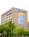 Wawanesa Insurance Executive Office building.jpg