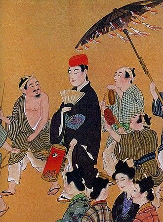 Yukatchu - Satunushi