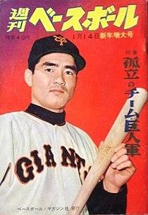 Weeklybaseball 1959 01 14.jpg