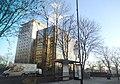 Wembley offices.jpg