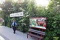Wernigerode College Station (9679266295).jpg