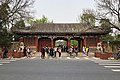 West gate of Peking University (20180418180213).jpg