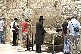 Westen (Wailing) Wall, Jerusalem, 2007.jpg