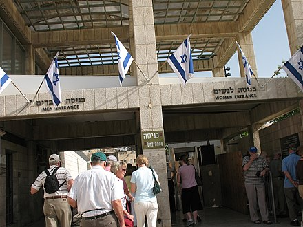 A sex-segregated entrance to the Western Wall, a religious site in Jerusalem. Western Wall Entrance.jpg