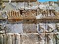 Western staircase of Hadish Persepolis 2014 (1).jpg