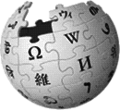 Wikipedia-logo-v2 4bpp no pixel art how-to 3-22.png