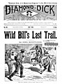 Wild Bill's Last Trail (cover).jpg