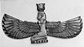Winged Nut MET 26.7.982a-c front.jpg