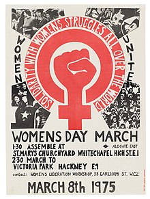 8 mart womens day