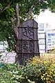 Wongwt 上野公園 (17258289506).jpg