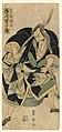 Woodblock Print, Omezo Ichikawa in the role of Kajiwara Genta, ca. 1815 (CH 18562757).jpg