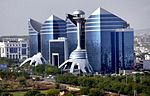 World Trade Park Jaipur in 2012.jpg
