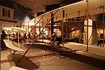 WrightFlyerfront.JPG