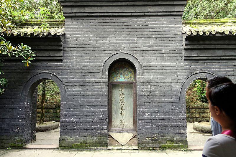 File:Wuhou Shrine - Chengdu, China - DSC05499.jpg