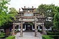 Wuxi Donglin Shuyuan 2015.04.24 16-13-09.jpg