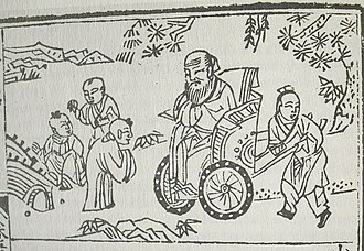 Pulled rickshaw - Confucius (transported in a wheeled cart) and children, as imagined by a 17th-century Chinese artist; presumably, the design is similar to the vehicles used at the time. (Illustration from a children's book, Xiao er lun, printed in 1680)