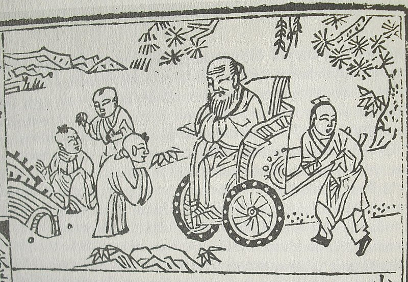 A painting of Chinese philosopher Confucius in a wheelchair