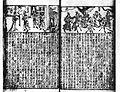 Xin quanxiang Sanguo zhipinghua045.JPG