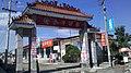 Xushui, Baoding, Hebei, China - panoramio (2).jpg