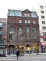 YMCA 222 Bowery jeh.JPG