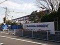 Yamada Dobby Headquarter Office 20150104-01.JPG