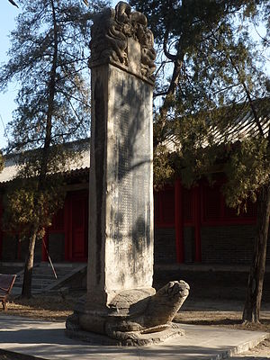 Stele - A bixi-born Yan Temple Renovation Stele dated Year 9 of Zhizheng era in Yuan Dynasty (AD 1349), in Qufu, Shandong, China