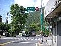 Yangming Road and Jianguo Street intersection, Taipei City 20080416.jpg