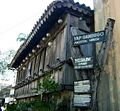 Yap-Sandiego Ancestral House.jpg