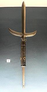 <i>Yari</i> Japanese straight-headed spear