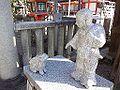 Yasaka Shrine - Stone statues of Ôkuninushi and white rabbit.jpg