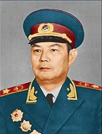 Ministry of National Defense of the People's Republic of China - Image: Ye Jianying