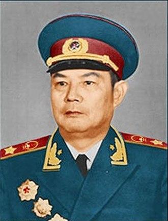 Ye Jianying - Image: Ye Jianying