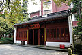 Yue Fei Temple, 2015-03-22 29.jpg