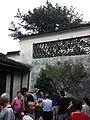 Yuecheng, Shaoxing, Zhejiang, China - panoramio (28).jpg
