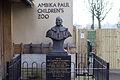 ZSL London - Swraj Paul, Baron Paul (01).jpg