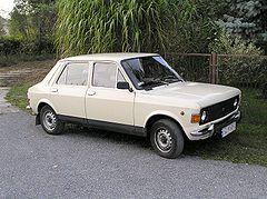 Zastava 1100p Built By Fso Under License
