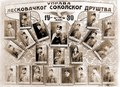 Zbirka fotografija Narodnog muzeja u Leskovcu 01.tif