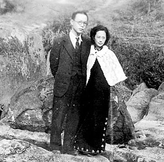 Zhou Youguang and wife Zhang Yunhe in 1938 Zhou Youguang and Zhang Yunhe 1938.jpg