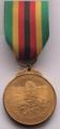 Zimbabwean Independence Medal,1980 reverse.png