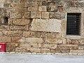 Zippori Antiquities 28.jpg