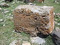 Zoravar (Gharghavank) Monastery, Graveyard1.JPG