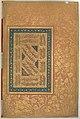 """Portrait of Mulla Muhammad Khan Vali of Bijapur"", Folio from the Shah Jahan Album MET DP247707.jpg"