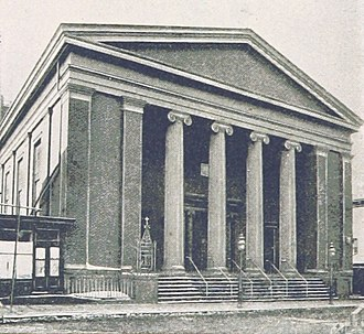 Our Lady of Pompeii Church (Manhattan) - 210 Bleecker Street in 1893, which the church occupied from 1898 to 1928